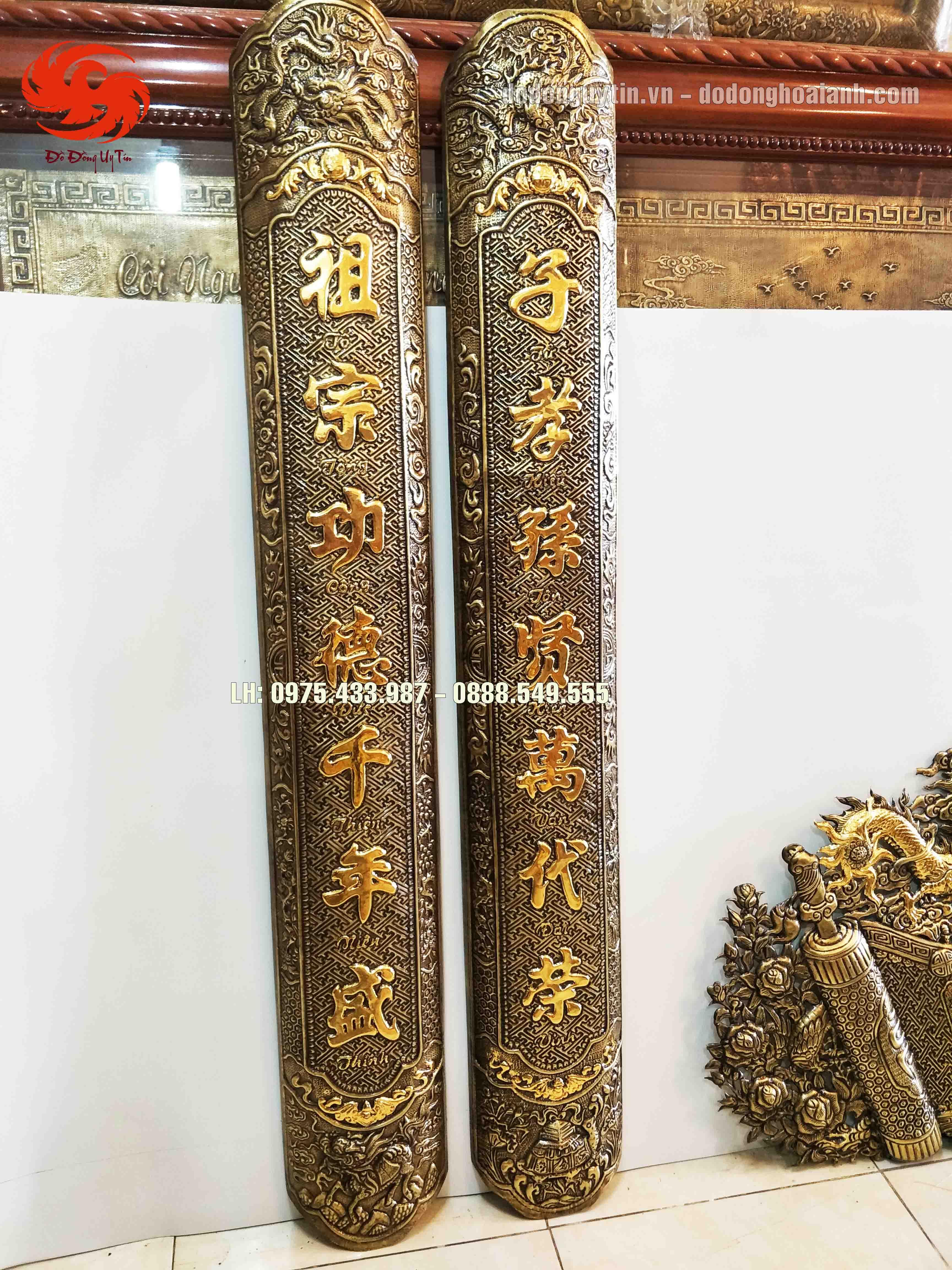Bộ cuốn thư câu đối đồng vàng giả cổ dát vàng quỳ 24K