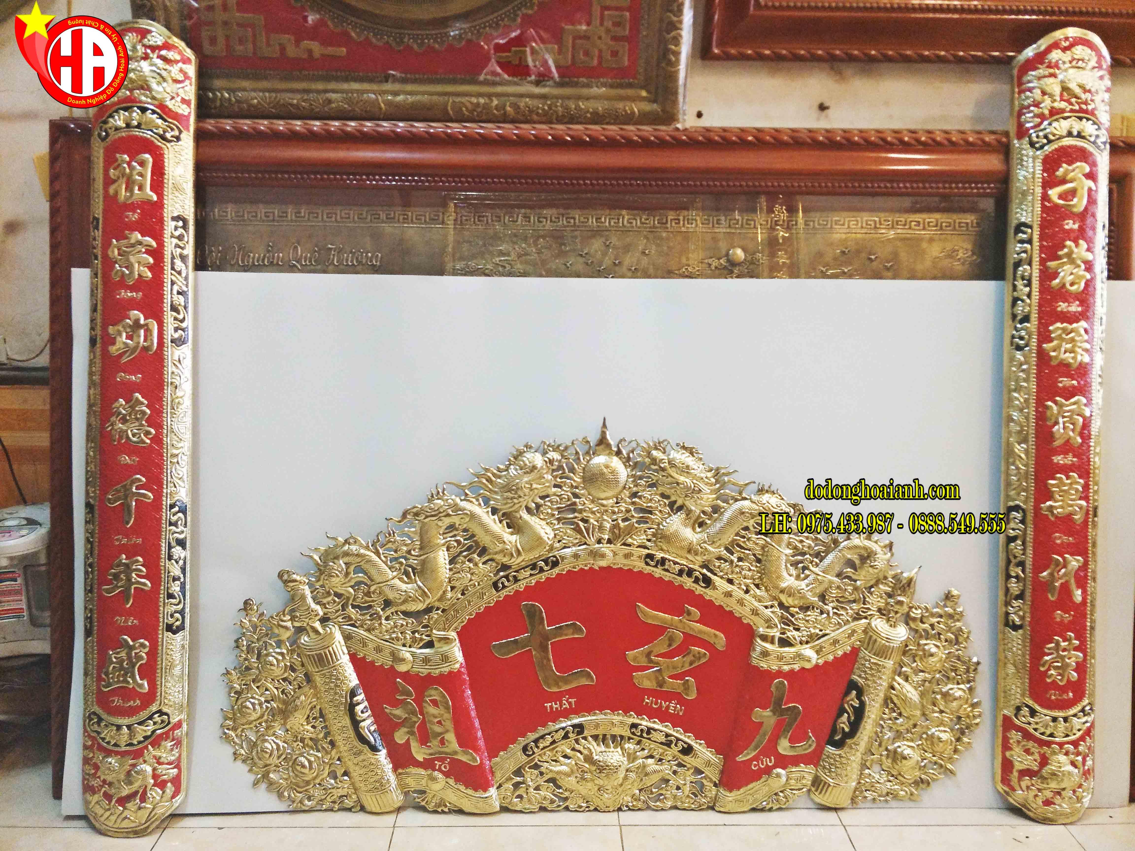 Bộ cuốn thư câu đối Cửu Huyền Thất Tổ đồng vàng 1m76