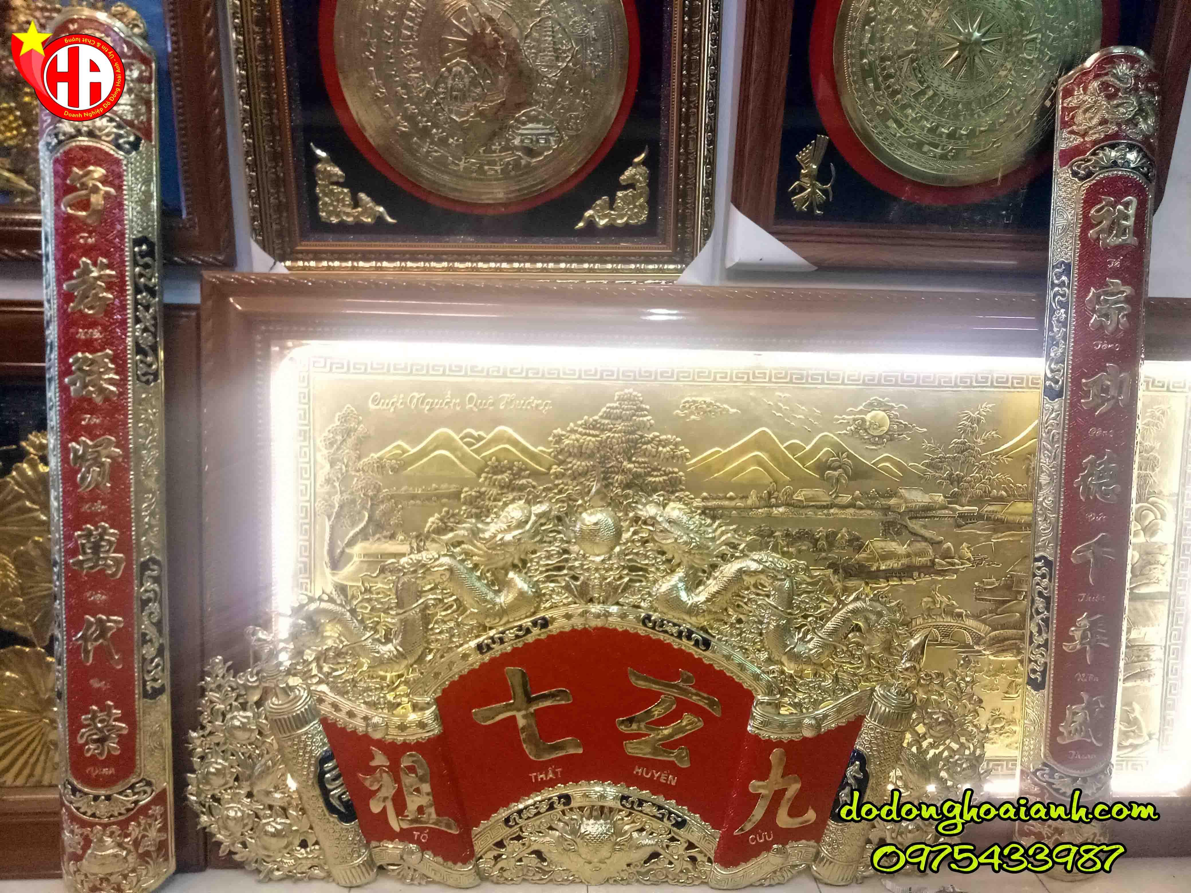 Bộ cuốn thư Cửu Huyền Thất Tổ đồng vàng nền đỏ